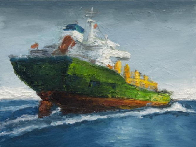 The Green Ship by Victor Honigsfeld