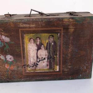 Suitcase by Shahram Karimi