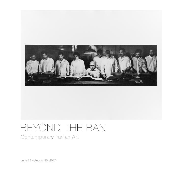 Beyond the Ban: Contemporary Iranian Art