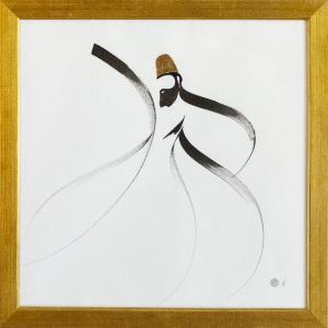 Sufi Dancer by Mohsen Daeinabi