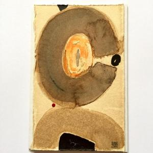 Coffee Crunch by Karin Bruckner