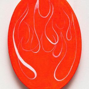 Fire Oval 4 by Jim Denney